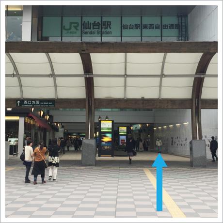 東口よりのアクセス画像3