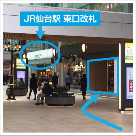 東口よりのアクセス画像4